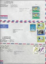KUWAIT 1980's COLLECTION OF 6 COMMERCIAL AIR MAIL COVER WITH VARIOUS FRANKINGS