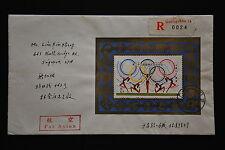 China PRC J103 Olympic Games S/S on Cover -Guangdong-Guangzhou-Lujiang 1984.8.15