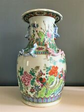 Vase Chinois XIXème époque Qianlong, famille rose. - Porcelaine - Chine -