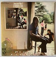 Pink Floyd - Ummagumma - 1970 Reissue Vinyl LP - SKBB-388