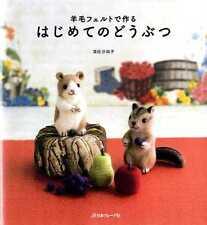 Needle Wool Felt Animals - Japanese Craft Book