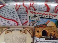 Ben porat KABBALAH corde rouge chaine de Rachel  prière de portefeuille