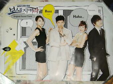 JYJ JEJUNG Protect the Boss OST Korea Promo Poster