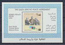Palestina Block 3 postfrisch / Nobelpreisträger ................................