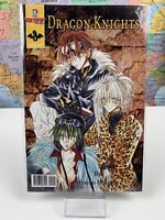 SHIPS SAME DAY Dragon Knights #2 2001 Comic manga