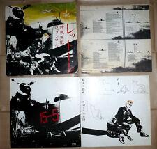 """vinile 33 giri - Donatella Rettore """"kamikaze rock'n'roll suicide""""  Ariston/ARPL1"""