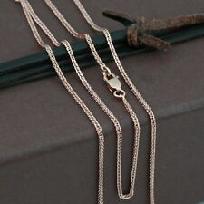 Genuine 18CT Solid Rose Gold Foxtail Chain 50cm Italy Made