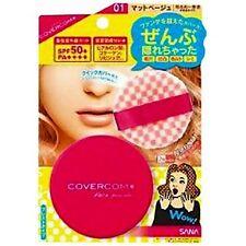 """Cover Com☀SANA Japan-Super Cover Face Powder """"Matte Ochre"""" SPF50+ PA+++"""