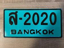 Thailand - Bangkok - License Plate - Nummernschild - Kennzeichen