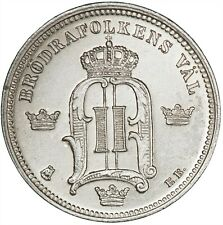 Sweden 1896 10 Ore CHOICE BU