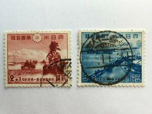 Japan WW2  Stamps. 1942 日本 大東亞戰爭第一周年 2 + 1 Sen 5 + 2 Sen  貳錢 五錢