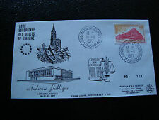FRANCE - enveloppe 16/11/1977 yt service n° 53 (cy19) french