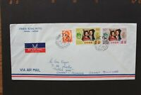 HONG KONG 1973 Cover to Germany with 1972 wedding anniv. set