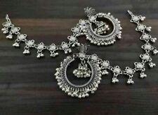 Indian Traditional Bollywood Silver Oxidized Long Jhumka Jhumki Earrings