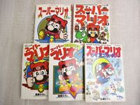 SUPER MARIO KUN Comic Complete Set 1-4+ QUIZ COMIC HIROSHI TAKASE Book SG*