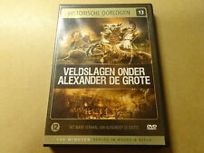 DVD / VELDSLAGEN ONDER ALEXANDER DE GROTE (HISTORISCHE OORLOGEN 13)