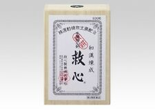Kyushin 630 pills Japanese famous herbal medicine Kyusin