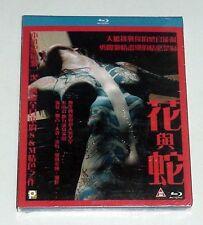 "Sugimoto Aya ""Flower and Snake"" Ishibashi Renji Japan NEW Region A Blu-Ray"