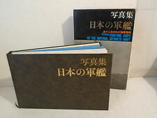 Pictorial fighting ships of the imperial japanese navy hardcover