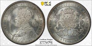 SWEDEN 2 KRONOR 1897-EB SILVER JUBILEE (PCGS MS65) *BEAUTIFUL & RARE GEM*