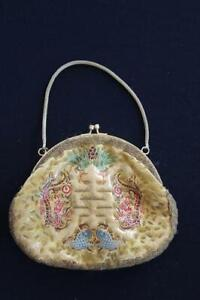 RARE VINTAGE 1960'S BROCADE &  GLASS BEADED PURSE 8 INCHES BY 7 INCHES