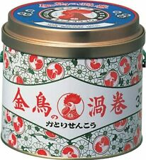 KINCHO NO UZUMAKI Katori Senko Mosquito Repelling Coil 30 Regular summer incense