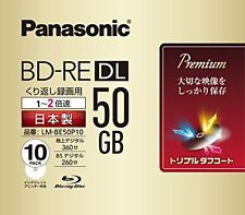 Panasonic Bluray Rewritable Disc BD RE DL Inkjet Printable Blu ray RW 50GB 2X