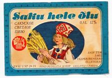 1979 USSR Russia Soviet Estonia Beer Bottle Label LITE Beer by Saku Brewery