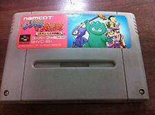 Super Famicom Sandra No Daibouken Whirlo Japan SFC SNES