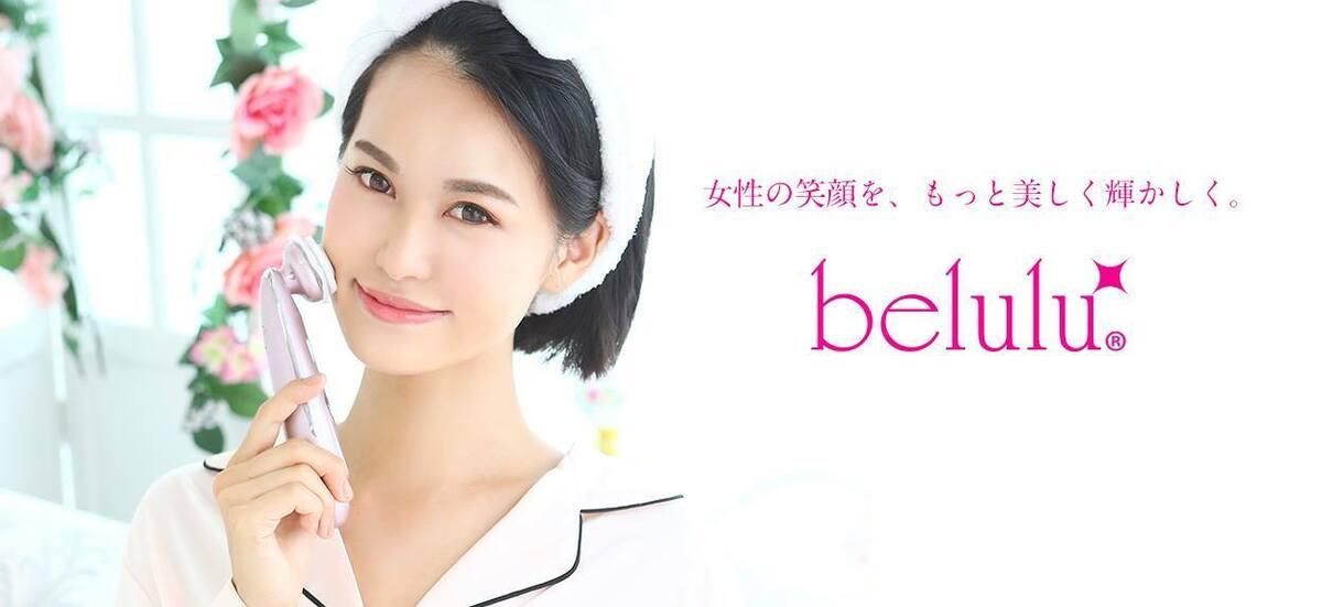 belulu_official