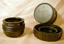 MC K-1 2x lens DOUBLER TELECONVERTER f M42 Zenit Pentax camera Kiev Arsenal 1985