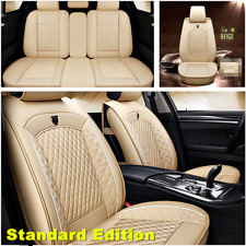 Standard Edition Full Set Car Seat Cover Seat Protector 5-Seats Car Accessories