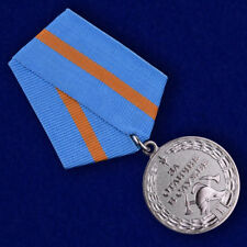 "МЕДАЛЬ of the emergencies Ministry ""For distinction in service"" of the 1st class"