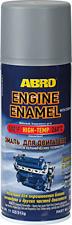 ABRO CAST IRON ENGINE ENAMEL SPRAY PAINT GREY AEROSOL TOUGH RESISTANT 400 ml