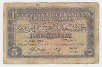 Egypt 5 Piastres 1918 P161 VG+ Original Rare Type Small Currency Note Black Rare