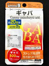 "[DAISO] 20days ""GABA, Gamma-aminobutyric acid"" Supplement 40tablets F/S fm JAPAN"