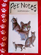 Egyptian Mau Note Cards