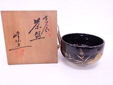 86075# JAPANESE TEA CEREMONY / CHAWAN (TEA BOWL) / KUTANI WARE / KINSAI / FLORAL