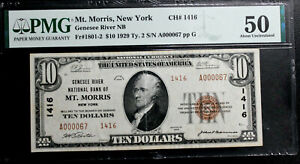 1929 $10 Mt Morris NY GENESEE RIVER 3RD TITLE ONLY TY 2 $10 IN CENSUS PMG 50 AU