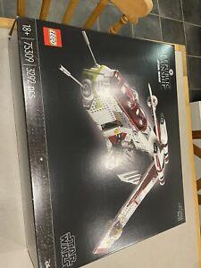 LEGO Star Wars 75309: UCS Republic Gunship NO FIGURES FREE P&P