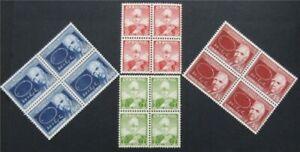 nystamps Greenland Stamp # 3//67 Mint OG NH     S24x468