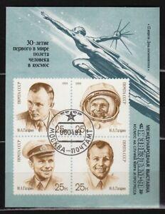 RUSSIA-USSR: SPACE: GAGARIN FLIGHT  s/SHEET 1991 , OVERPRINTED
