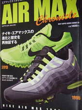 Nike Air Max Chronicle 1987 - 2013 book 95 vintage atmos airmax photo collection
