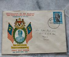 Malaya 1v stamp Private FDC 1961 Agong Installation Portrait