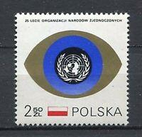 35806) Poland 1970 MNH United Nations, 25th Anniversary. 1v