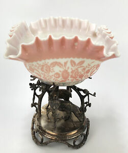 VTG Pink/White Cameo Glass Griffin Design Brides Basket Bowl Pairpoint Stand AA