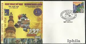 Jamboree 100th Bharat Scouts Scouting India Special Cover 2007     Bahai Baha'i