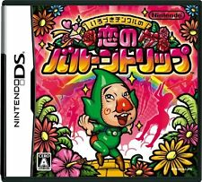 Nintendo DS Irodzuki Tingle no Koi no Balloon Trip USED Japan Import NDS