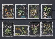 TIMBRE STAMP  8 VENEZUELA Y&T#640-56 FLEUR FLOWER NEUF**/MNH-MINT 1962 ~B50