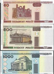 BELARUS. 2000. 505001000 RUBLEI UNC.3PCS